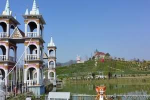 惠州市龙门鲁冰花童话世界特惠门票