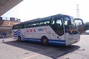长沙市租台旅游巴士去大围山价格_长沙租40座车去大围山找谁