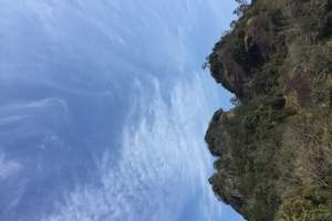 福州到武夷山旅游·经典双高1武夷山(天游、九曲溪)高铁一日游
