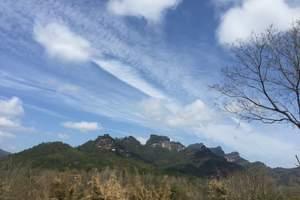 福州到武夷山双高二日舒适行/武夷山的竹排多少钱/武夷山景区