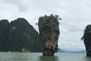 乌鲁木齐出发泰国曼谷|芭提雅|普吉岛四飞精品八日(山航直飞)