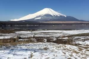 西安到日本旅游 西安青旅 97时尚之旅日本温泉全景4飞8日L