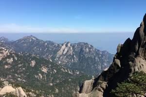 黄山旅游、(纯玩)多彩黄山、西递屏山、花山迷窟双飞五天团