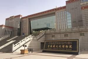青海西宁藏文化博物院