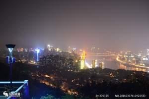 长沙到重庆武隆、天坑三硚、 仙女山、边城、(酉阳)三日游