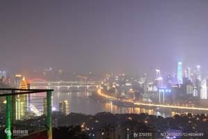 重庆夜景游_南山一棵树夜景游_重庆夜景游地方推荐