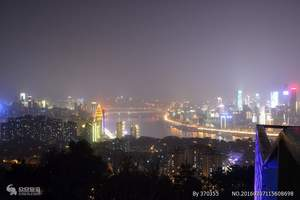 汉中到重庆、武隆双动五日游