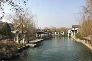 扬州到浙江旅游 浙西大明山、大明湖、大龙湾峡谷休闲二日游