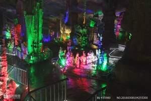 【青岛专享】天谷旅游区(原天然地下画廊)成人票