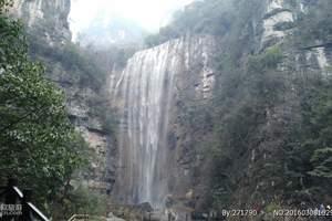 三峡大瀑布门票 宜昌周边自驾游 宜昌周边景点