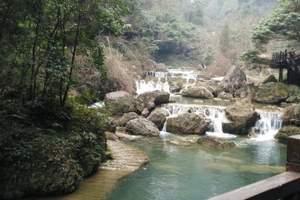 大连去重庆三峡一般怎么玩_重庆三峡九日半自助游