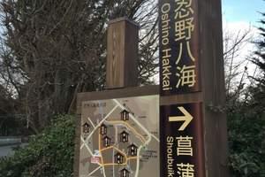 17年国庆节武汉到日本旅游线路报价-南航直飞-日本双温泉7天
