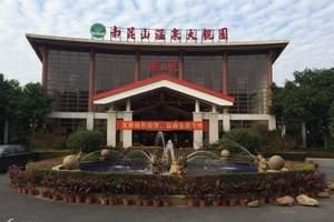 """惠州南昆山温泉大观园""""欢乐水世界""""、大丰门漂流两天游"""
