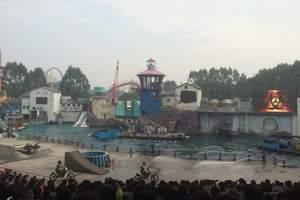 南宁到广州长隆欢乐世界+野生动物世界二天游 纯玩团