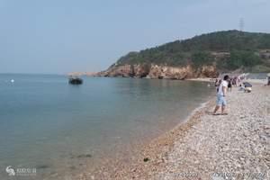 济南出发蓬莱长岛两日游特价暑期海边旅游避暑山东