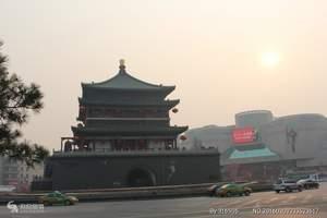 郑州到西安旅游-明城墙,兵马俑,延安,壶口六日_西安旅游攻略