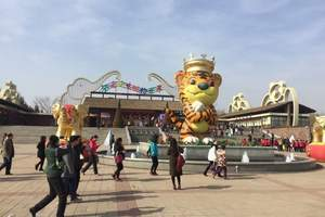 济南野生动物园