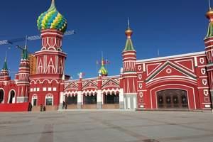 满洲里套娃景区俄罗斯大马戏门票+免费上门接送