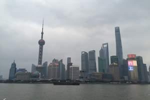 【玩转·江南赏樱+多彩北京】四飞纯玩8日游|华东五市+北京|