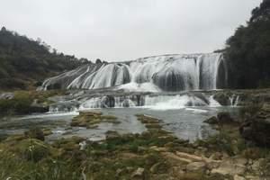 黔城春季|贵州黄果树瀑布天星桥陡坡塘青岩古镇花溪湿地三日游