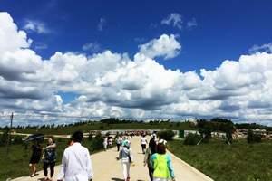 淄博到赤峰贡格尔大草原、淄博到赤峰阿斯哈图石林亲子五日游