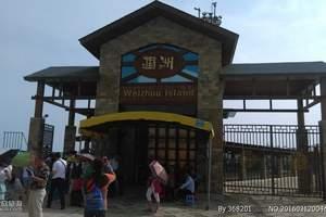 广西北海十佳旅游景点之一涠洲岛一日游