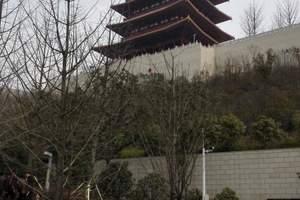 杭州到南京牛首山-扬州瘦西湖--东关街休闲度假2日游