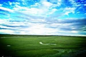 合肥到内蒙旅游_希拉穆仁草原、库布其沙漠、塞外青城双飞4日游