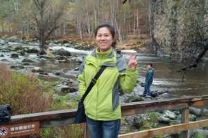 呼伦贝尔海拉尔起止:阿尔山国家森林公园2日游