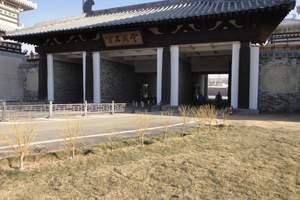 杭州出发到山西五日游 山西旅游 跟团双飞 纯美山西