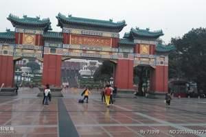 汉中去重庆/阆中古城、魅力重庆、磁器口自由行3日游/汉中起止