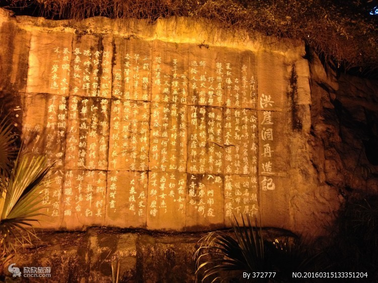 坐公交游重庆——小什字站:千与千寻的洪崖洞_重庆旅游攻略