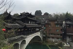 张家界国家森林公园、芙蓉镇、凤凰古城双卧五日游(白天无自费)