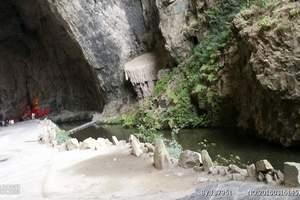 山西人气较高的景区:壶关太行山大峡谷(红豆峡+八泉峡)二日游
