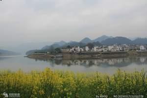 新安江山水画廊风景区门票