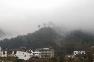 福湖畬族民俗村