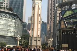 惠州到重庆、武隆天坑三桥、大足双飞五日游