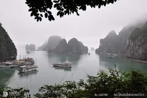 惠美·越南双飞7日游