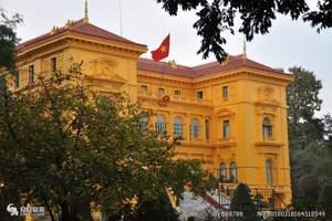 广西到越南四天三晚游