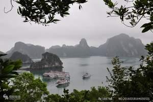 越南下龙湾、首都河内四日世界遗产游(品质零自费)