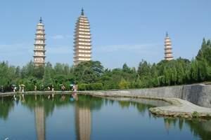 云南旅游推荐线路 云南自由行攻略 新乡去云南8日游