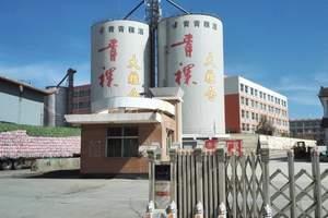 天佑德青稞酒厂