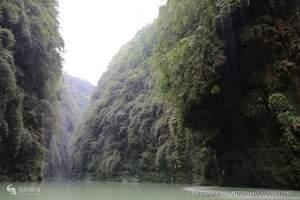 彭水阿依河峡谷观光·篝火晚会、乌江画廊游船二日 重庆宝中国旅