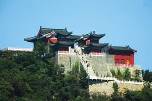 云台山旅游跟团_云台山旅游跟团价格_郑州到云台山跟团两日游