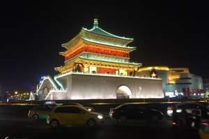 南阳出发旅游到西安市内、兵马俑、白鹿原或袁家村汽车两日游