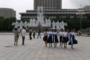 北京到朝鲜旅游好玩吗 :丹东、鸭绿江、平壤、开城三八线、妙香
