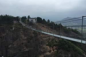 南阳去内乡二龙山+玻璃吊桥一日游|南阳周边玻璃桥景区门票