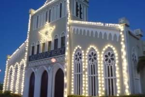 美国海岛塞班岛5日参考行程计划_凯悦+肯辛顿酒店旅行费用