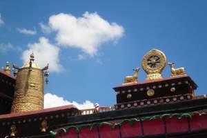 青海+西藏全景13日游-去西藏羊湖旅游-西藏深度游旅游攻略
