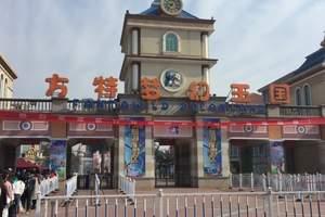青岛方特游乐园 烟台出发到青岛方特一日游 青岛方特好玩吗